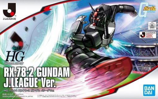 J League collaborating with Bandai for 40th anniversary of Gundam 20 clubs