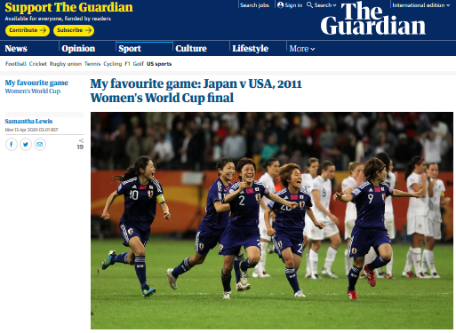 My favourite game Japan vs USA, 2011 Womens World Cup final