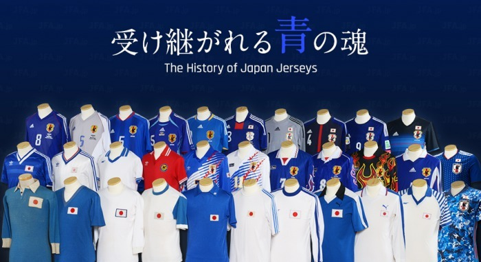 Detailed Japan Kit History From 1936 Until 2020 - Including Many Amazing Kits