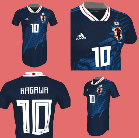 Two Stunning Adidas Japan 2018 Concept Kits by La Casaca