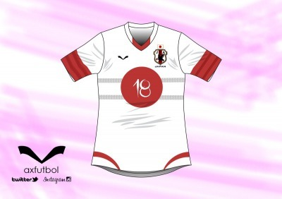 Japan away kit by axfutbol