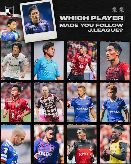 which player made you follow the J LEAGUE from the beginning until today