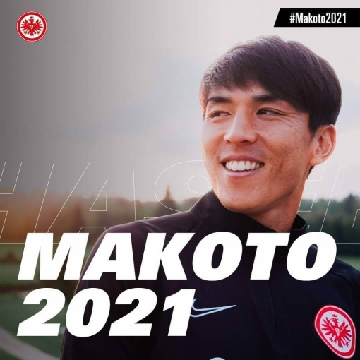 Makoto Hasebe extends his contract with Eintracht Frankfurt until 2021