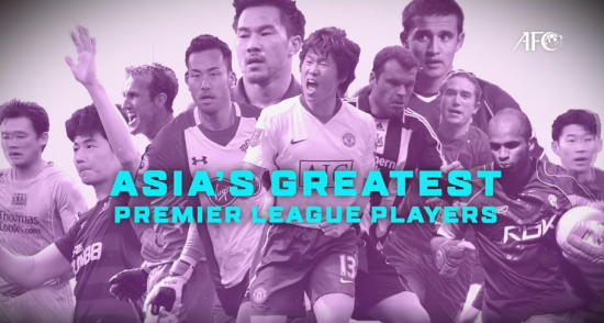 Who is Asias greatest Premier League player AFC
