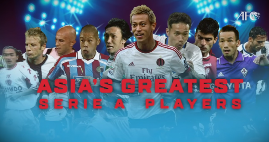 Who is Asias greatest Lega Serie A player AFC