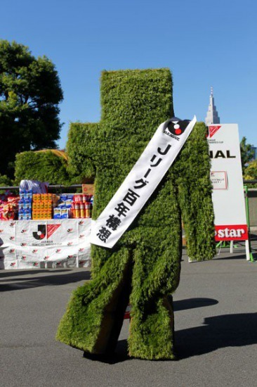 Mr Pitch, a walking chunk of turf, is Japan's J League soccer mascot