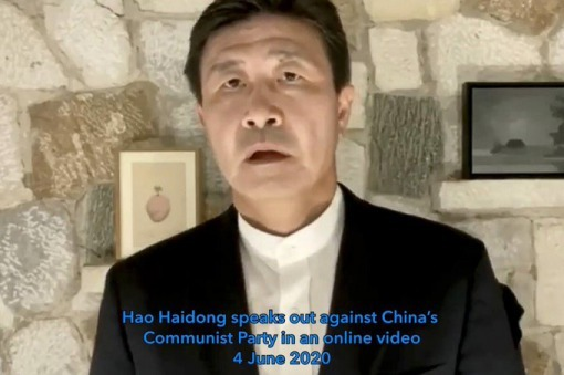 Former Chinese football star Hao Haidong labelled the Chinese Communist Party as a terrorist organisation