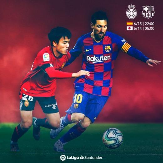Mallorca vs Barcelona [La Liga] kubo messi