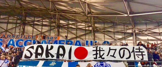 sakai hiroki banner