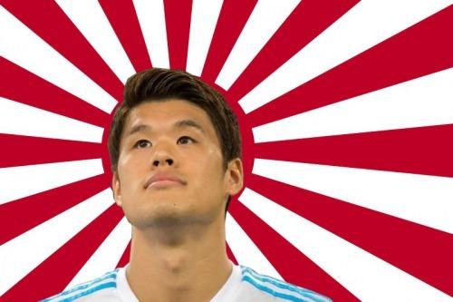 sakai hiroki rising sun flag