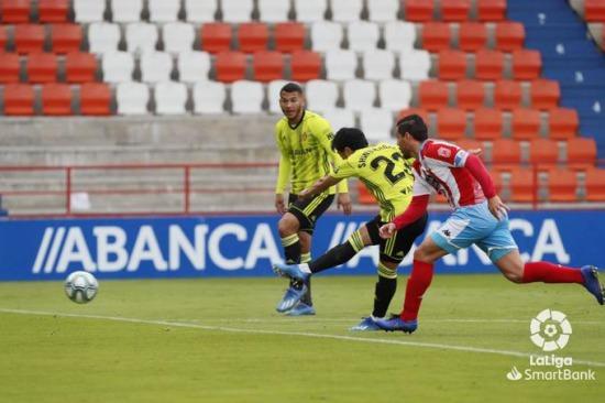 Lugo 0-1 Real Zaragoza Shinji Kagawa goal