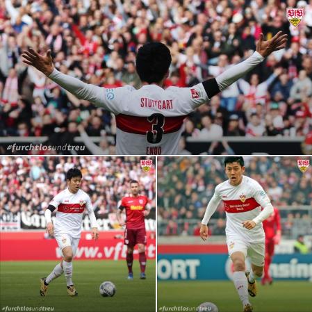 Endo Wataru Platz in der kicker-Elf der Saison