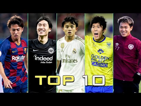 Top 10 Best Young Japanese Football Players 2020