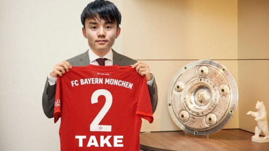 Bayern have made a €8m offer to Real Madrid to sign winger Takefusa Kubo (19)
