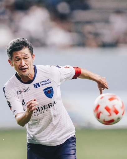 Kazuyoshi Miura, aka King Kazu, became the oldest player to feature in a professional cup game at 53 years old