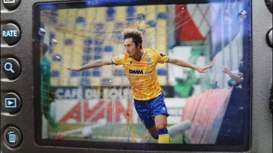 Suzuki Yuma goal against gent motm