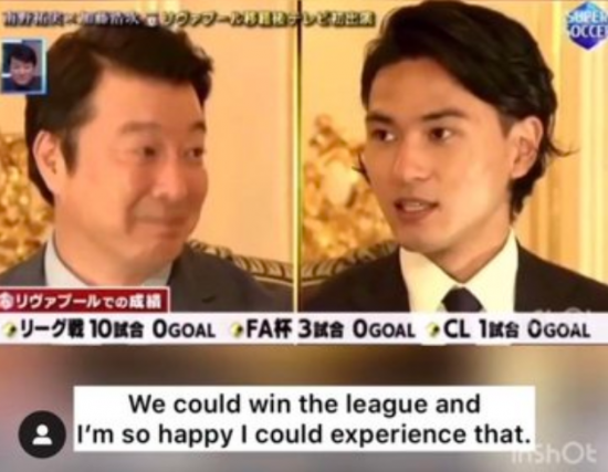 Minamino win the league and I am so happy I could experience that But I wanted to have goals or assists
