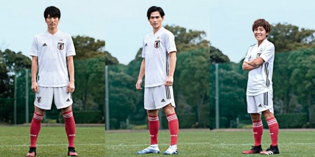 Adidas Japan 2020 Away Kit Released 3