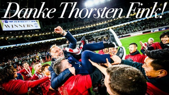 Thorsten FInk leaves Vissel Kobe