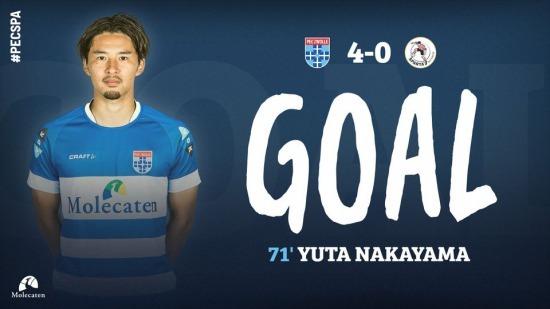 Zwolle Yuta Nakayama goal 4-0 against Sparta Rotterdam