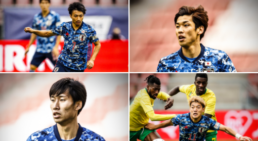 Japan's latest kit still hits uniform