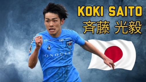 Saito linked with Man City