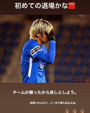【海外の反応】「不当だ」伊東純也、アシストもまさかの退場処分!酒井宏樹もアシストでベスト11に選出!