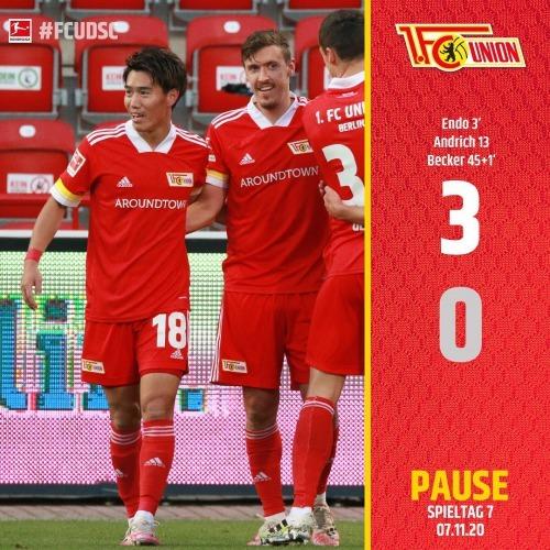 Union Berlin 1-0 Arminia Bielefeld Keita Endo goal
