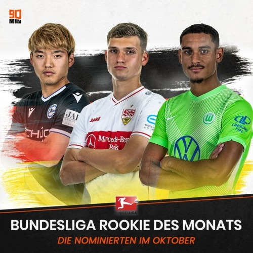 Ritsu Doan, Mateo Klimowicz (VfB Stuttgart), Maxence Lacroix are nominees for Bundesliga Rookie of the Month of October