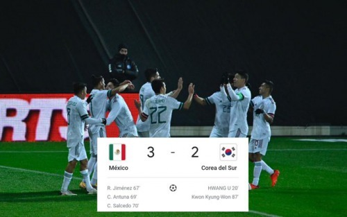 Mexico 3-2 South Korea