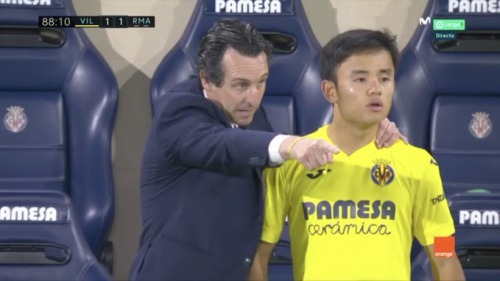 Takefusa Kubo wants to leave Villareal in January
