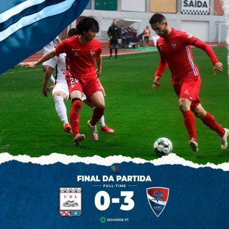 Fujimoto Kanya assists Leiria 0-3 Gil Vicente FC