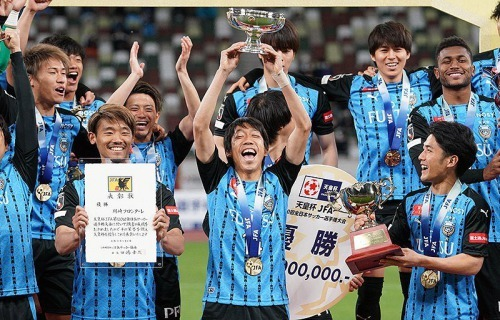 Kawasaki Frontale on winning the Emperors Cup