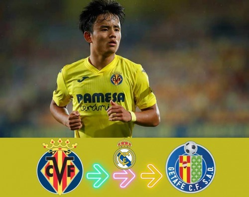 Kubos move to Getafe is done