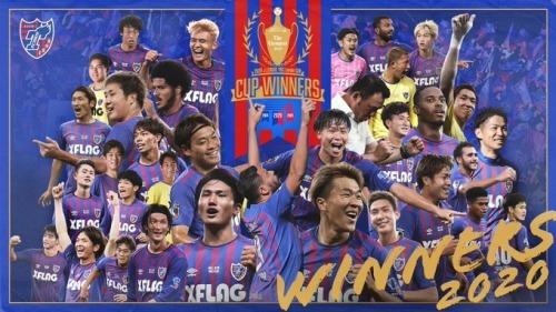 FC tokyo 2020 J LEAGUE YBC Levain CUP WINNER