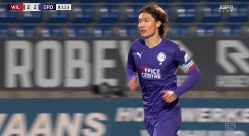 Willem II 2 Groningen 2 Itakura goal