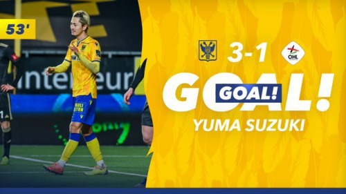 Suzuki Yuma 2 goals agaisnt Leuven