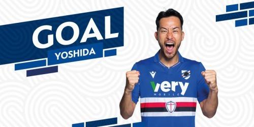 Parma 0-1 Sampdoria - Maya Yoshida goal