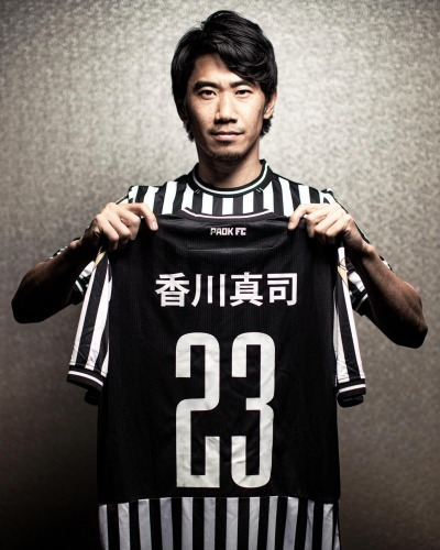 Shinji Kagawa is announced by PAOK, signing until summer 2022