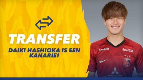 Daiki Hashioka is een Kanarie