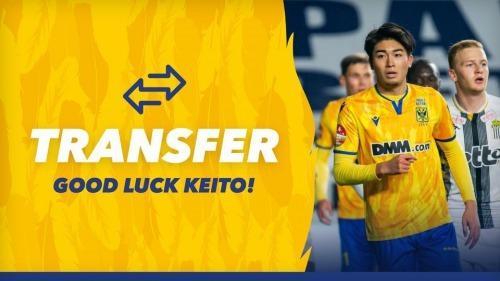 Keito Nakamura verlaat STVV voor FC Juniors OÖ