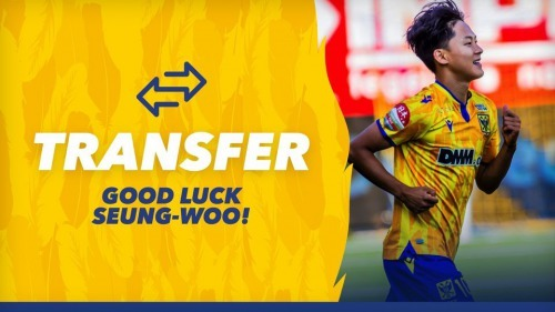 Seung-Woo Lee trekt op huurbasis naar het Portugese Portimonense SC