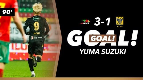 Suzuki Yuma 13th goal at stvv
