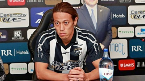 Honda terminates contract with Portimonense after not being registered for the league