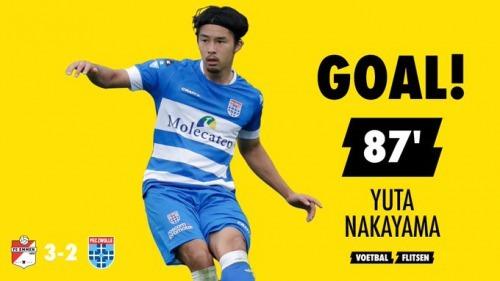 FC Emmen 3-[2] PEC Zwolle - Yuta Nakayama goal