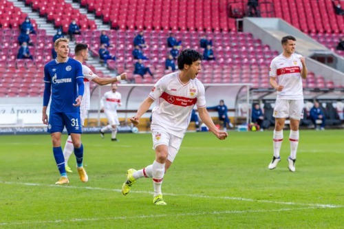 Wataru Endo has scored twice for Stuttgart