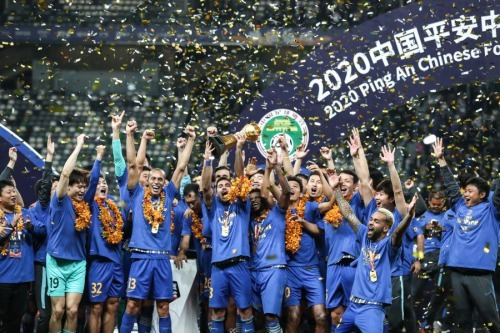4 months after winning Chinese Super League, Jiangsu FC (Jiangsu Suning) announces shutdown