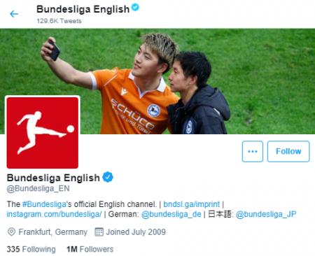 Doan and Okugawa Bundesliga header