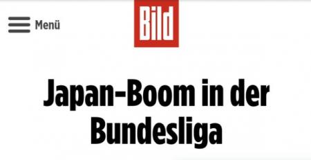 Japan boom in der Bundesliga