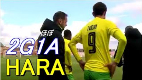 Hara Taich 2 goals ORIOLIK vs ISTRA 1961 0_3